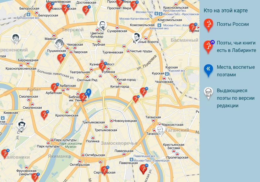 Электронная карта поэтов России
