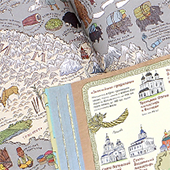 Карты в деталях