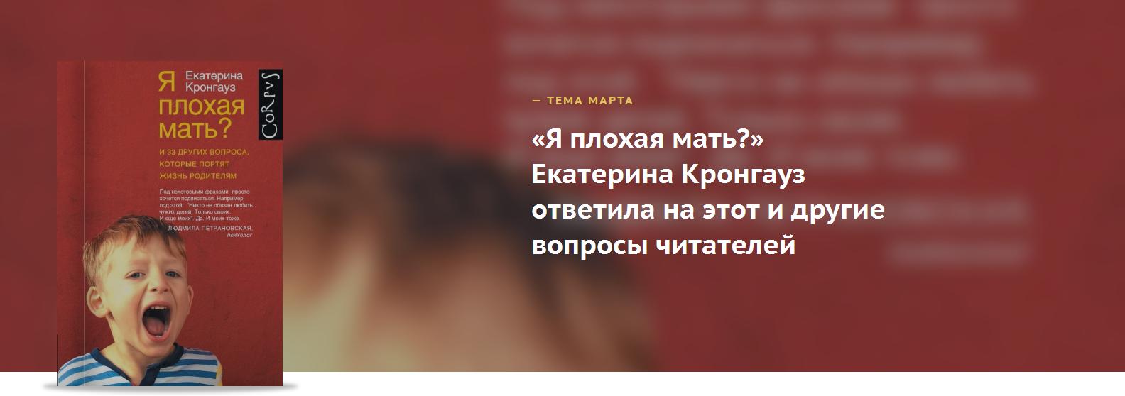 Русская мама говорит что хочет в попу 11 фотография