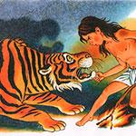 Маугли. Иллюстрации Сергея Бордюга