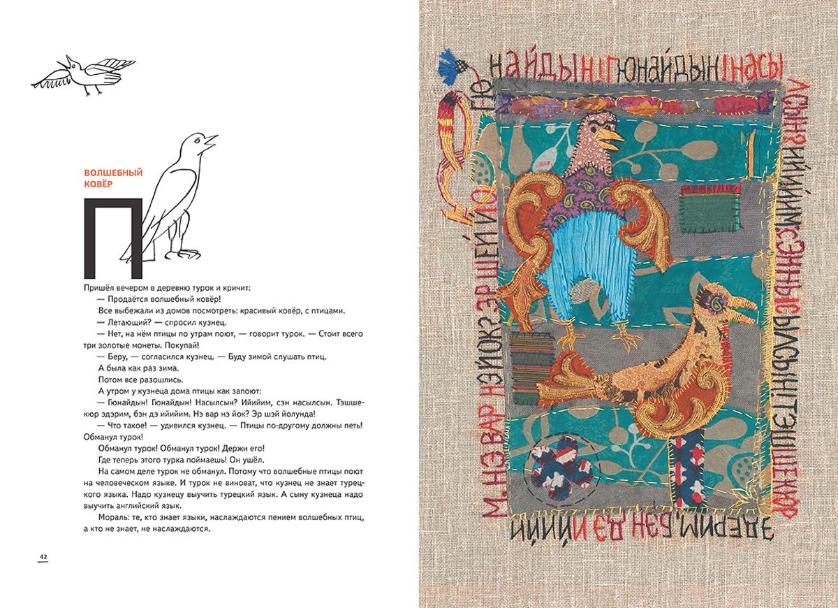 Образ книги конкурс иллюстрации