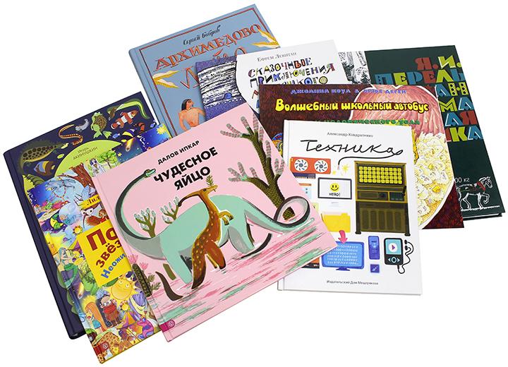 Научно-популярная литература для детей