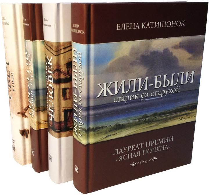 Крестьянин и тинейджер дмитриев андрей