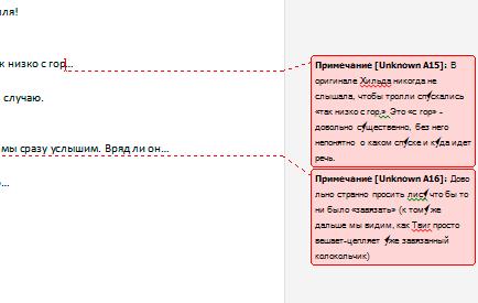 Трудоемкий процесс перевода