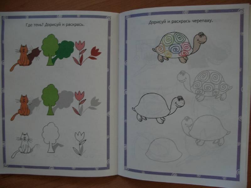 Иллюстрация 1 из 10 для Моторика. Для детей 5-6 лет - Беспанская, Конькова, Смирнова | Лабиринт - книги. Источник: кареглазка