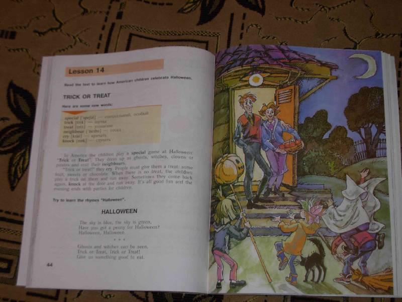 Из 17 для книги английский язык книга