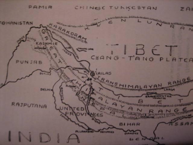 Иллюстрация 1 из 5 для Пещеры древних - Лобсанг Рампа   Лабиринт - книги. Источник: ааа  ааа ааа