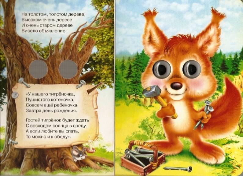 Иллюстрация 1 из 6 для День рождения - Виктор Лясковский | Лабиринт - книги. Источник: Vidaliti