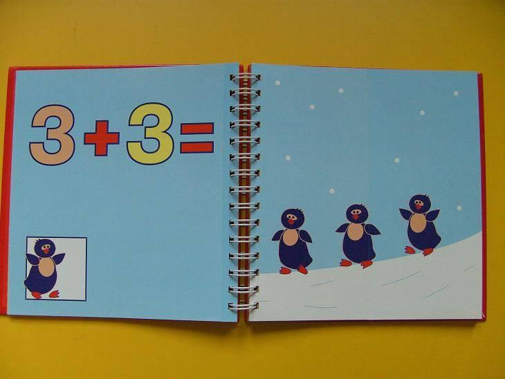 Иллюстрация 1 из 4 для Веселая арифметика | Лабиринт - книги. Источник: мама малыша
