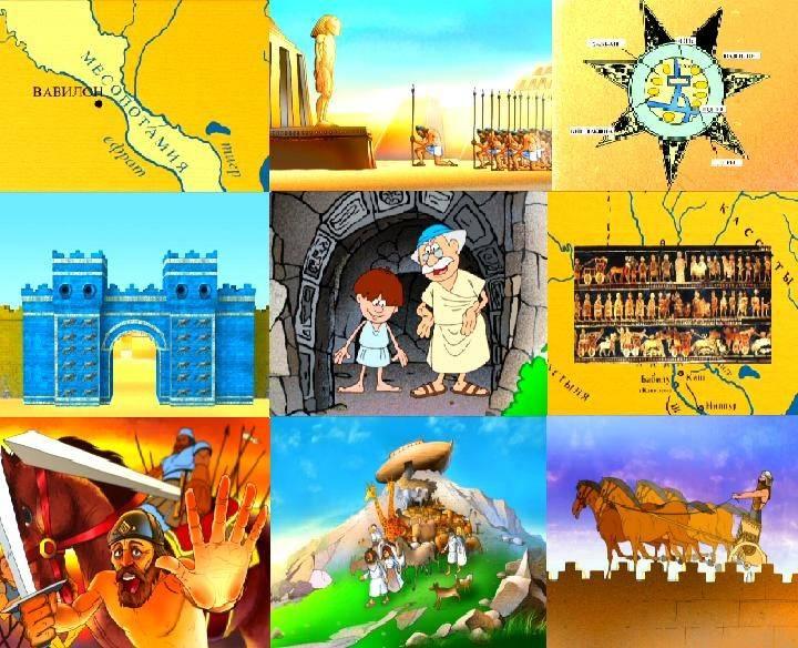 Иллюстрация 1 из 14 для Всемирная история. Вавилон (DVD) - Роберт Саакянц | Лабиринт - видео. Источник: Guttt