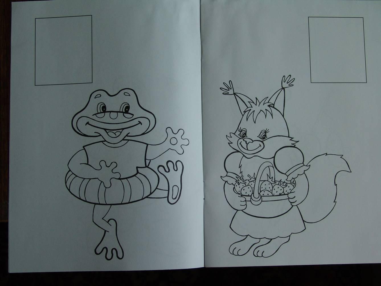 Иллюстрация 1 из 2 для Летние забавы. Раскраска с наклейками | Лабиринт - книги. Источник: Лаванда
