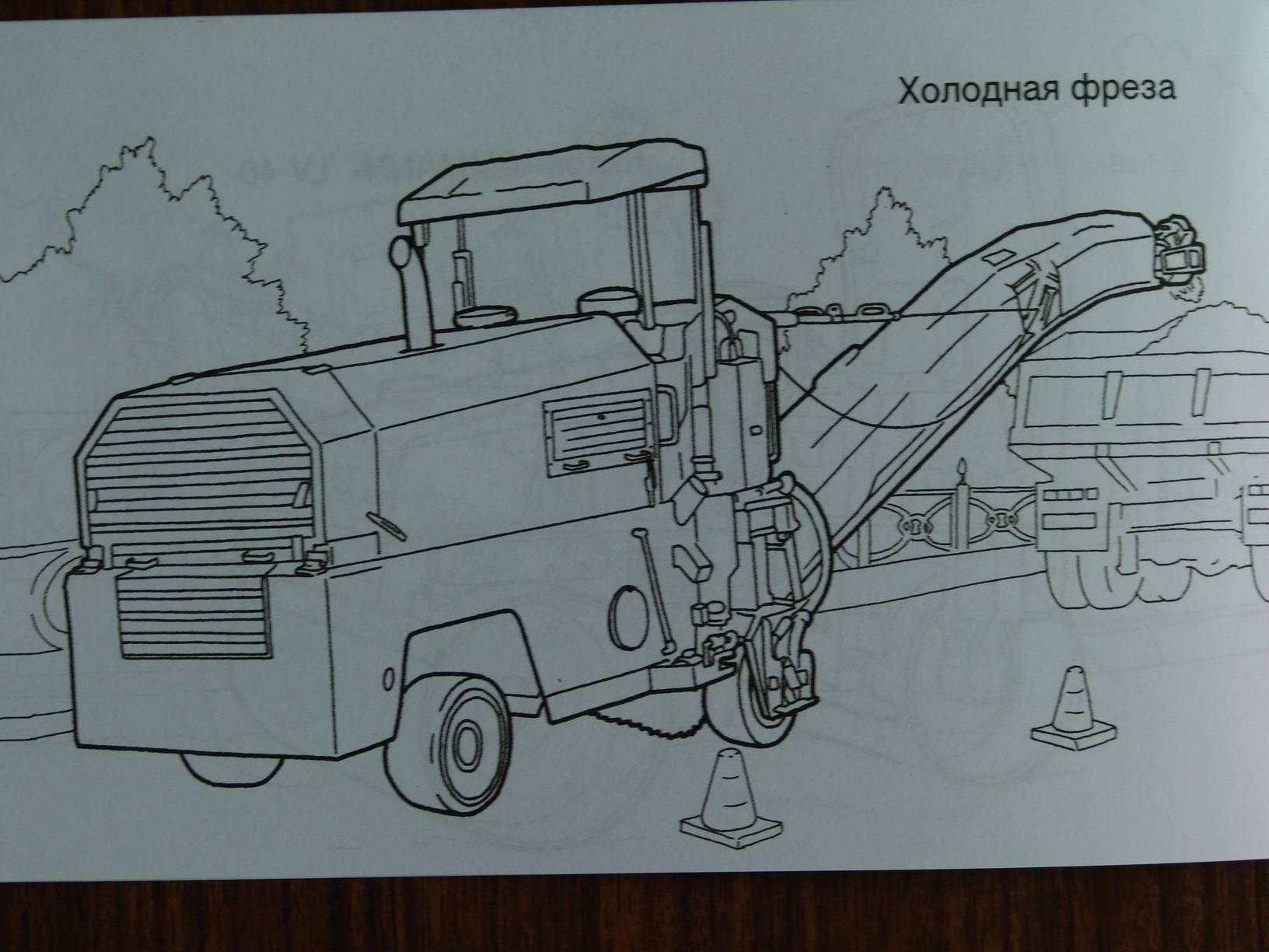 Иллюстрация 1 из 2 для Раскраска: Дорожно-строительная техника   Лабиринт - книги. Источник: Лаванда