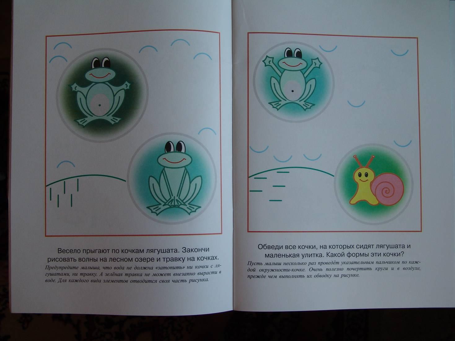 Иллюстрация 1 из 17 для Елки-моталки - Ирина Мальцева   Лабиринт - книги. Источник: Лаванда