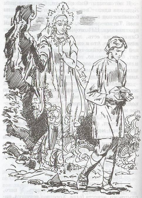 Илл����а�ия 1 из 13 для Медной го�� Хозяйка У�ал��кие
