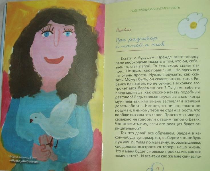 Учебник по физике 7 класса а.в перышкина 2006 читать онлайн