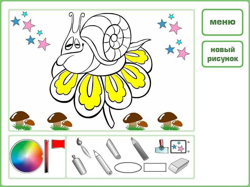 Иллюстрация 1 из 2 для Учимся рисовать. Детям 3-5 лет (CDpc)   Лабиринт - софт. Источник: МЕГ