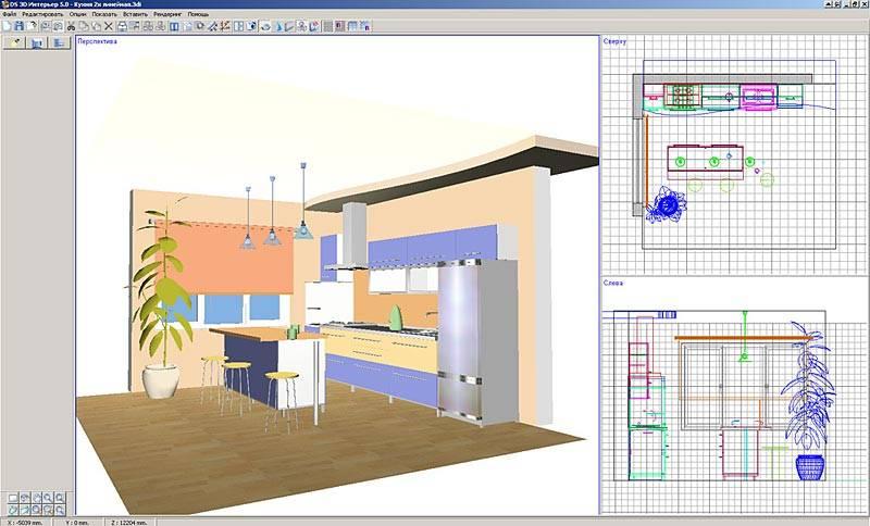 Иллюстрация 1 из 2 для DS 3D Интерьер 5.0 (CDpc) | Лабиринт - софт. Источник: МЕГ