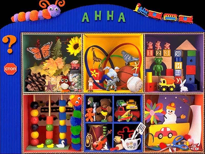 Иллюстрация 1 из 2 для Маленький Искатель. Развивающие игры для детей 3-6 лет (CDpc) | Лабиринт - софт. Источник: HappyJul