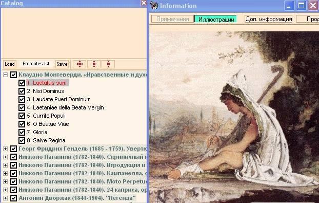Иллюстрация 1 из 4 для Монтеверди К., Гендель Г.Ф., Паганини Н., Дворжак А., Шопен Ф. (CDmp3) - Монтеверди, Шопен, Гендель, Дворжак | Лабиринт - аудио. Источник: Sundance