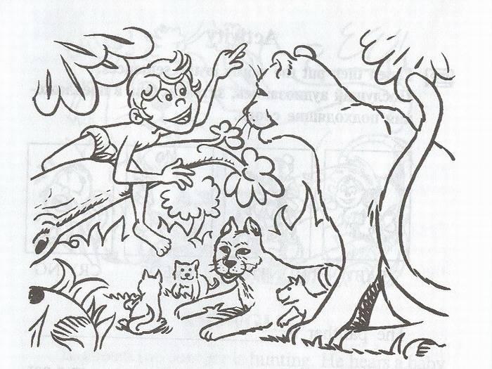 Иллюстрация 1 из 5 для Маугли. Рэдьярд Киплинг/ Король Джунглей. Дороти Прист. Домашнее чтение - Редьярд Киплинг | Лабиринт - книги. Источник: Елена