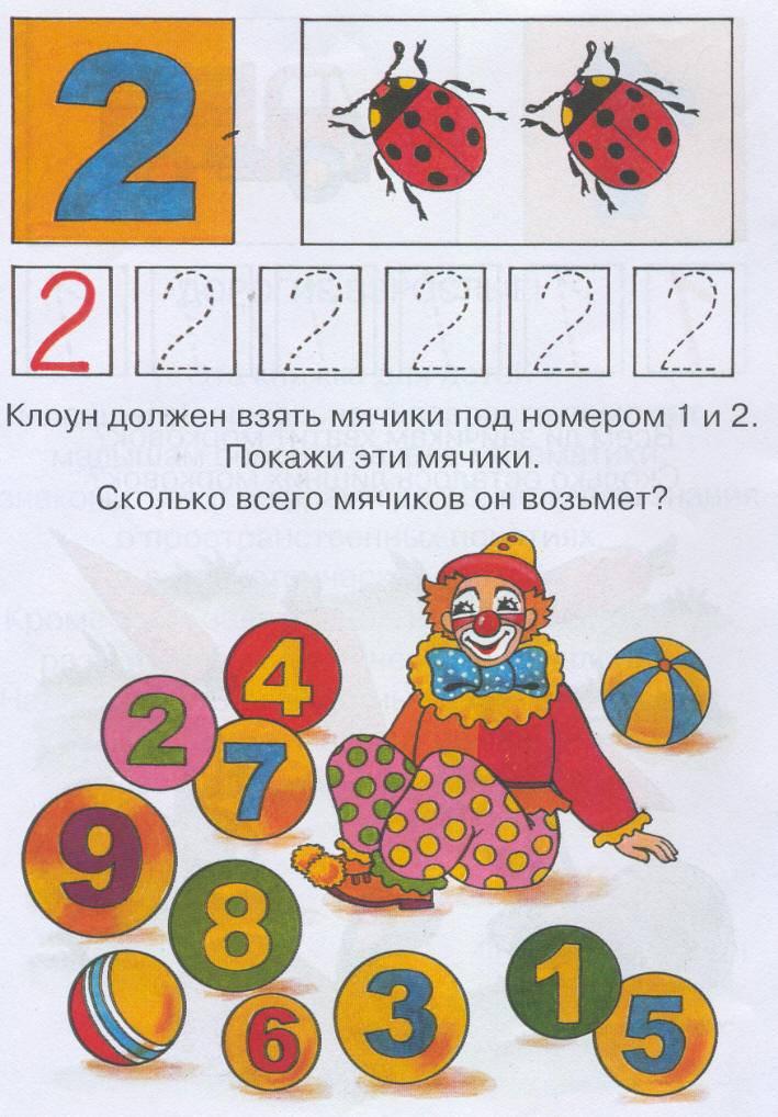 Рисуем с цифрами для детей 5-6 лет распечатать бесплатно