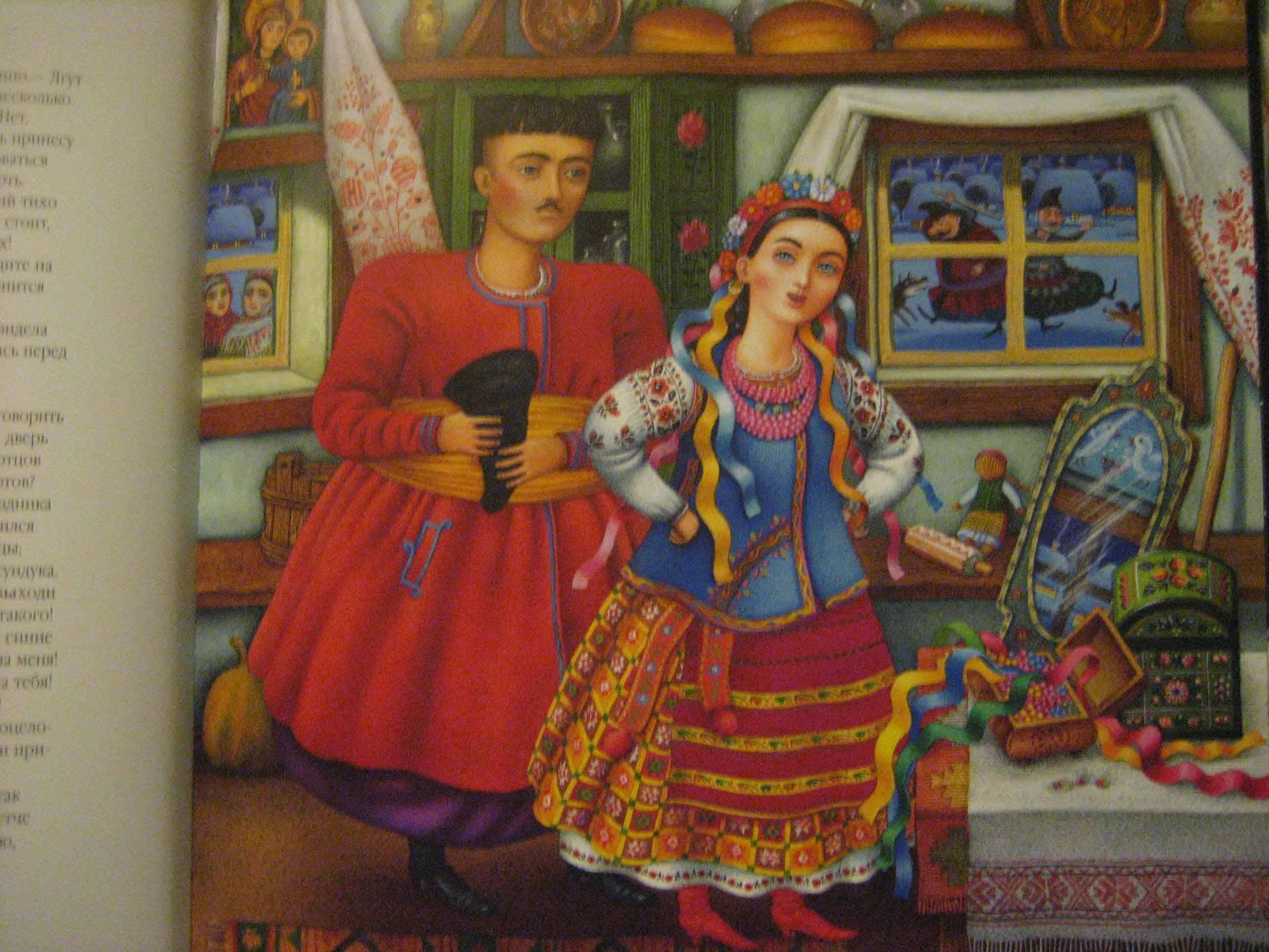 Гоголь николай - сорочинская ярмарка, скачать бесплатно книгу в формате fb2, doc, rtf, html, txt