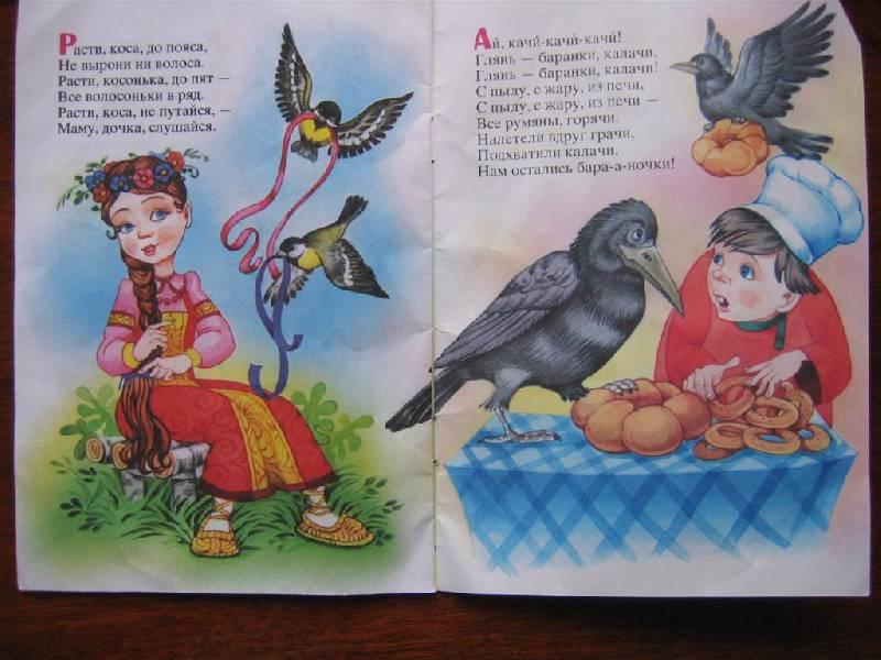 Иллюстрация 1 из 2 для Курочка Рябушечка. Песенки - потешки | Лабиринт - книги. Источник: Крошка Сью