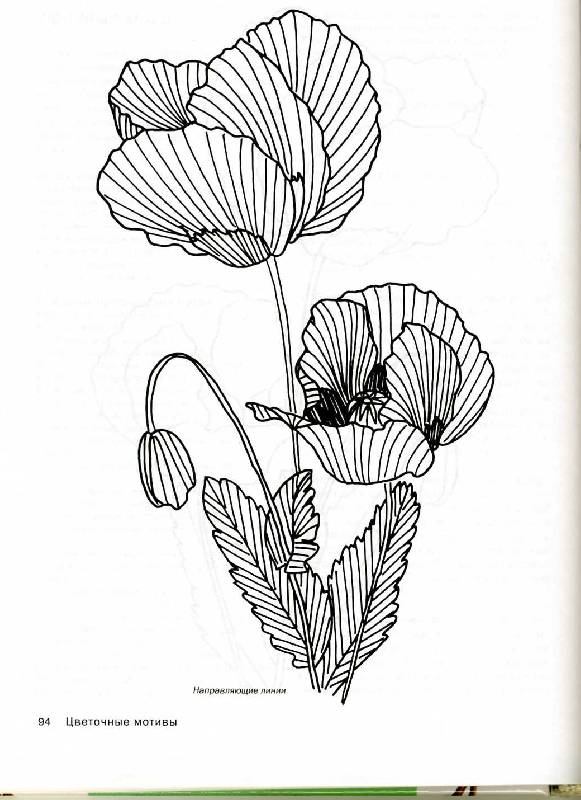 Иллюстрация 1 из 20 для Цветочная коллекция. Вышиваем гладью - Бур Триш | Лабиринт - книги. Источник: Panterra
