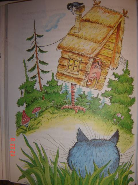 Иллюстрация 1 из 11 для С лягушками не расставайтесь - Светлана Лаврова | Лабиринт - книги. Источник: Leyla