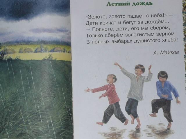Егэ русскому языку читать