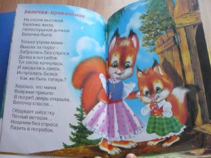 Иллюстрация 1 из 16 для Уроки воспитания - Владимир Степанов   Лабиринт - книги. Источник: Домбиблиотека