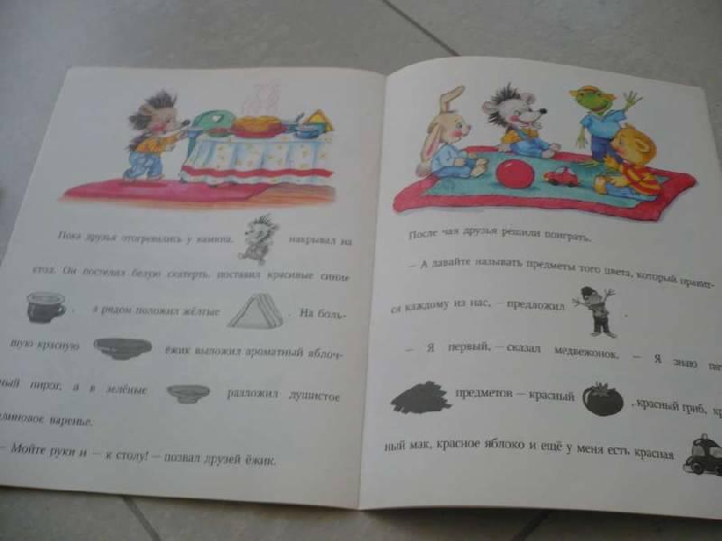 Иллюстрация 1 из 2 для Ежик Федька. Разноцветная книжка. 2-3 года (с наклейками) - Олеся Жукова | Лабиринт - книги. Источник: Домбиблиотека