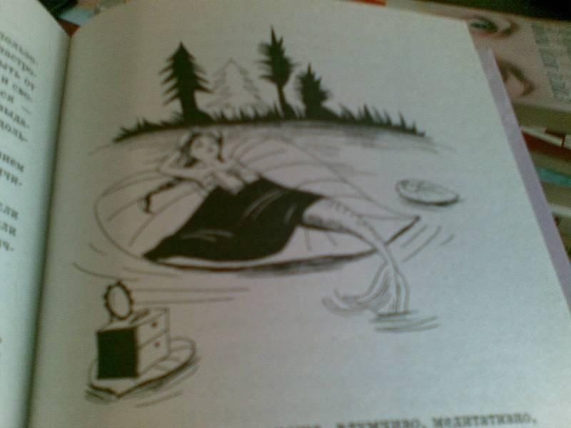 Иллюстрация 1 из 2 для Омоложение организма по методу И. Семеновой - Семенова, Краснощеков   Лабиринт - книги. Источник: Юлия7