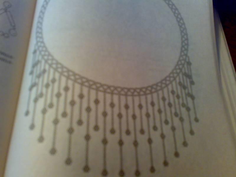 Иллюстрация 5 из 6 для Уроки бисероплетения - Якимовская, Свиридова Лабиринт - книги.  Источник: Юлия7.