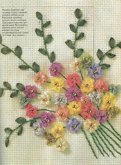 """Иллюстрация 1 к книге  """"Вышивка шелковыми лентами: Техника.  Приемы."""