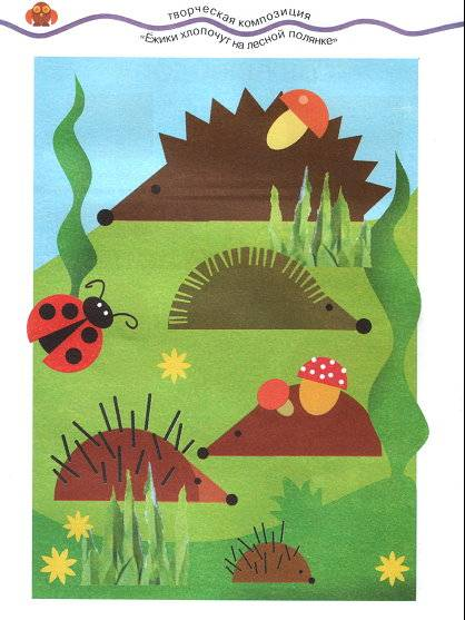 Иллюстрация 1 из 10 для Рваное ухо, бумажный хвост! Аппликация из бумаги. - Ирина Лыкова   Лабиринт - книги. Источник: Спанч Боб