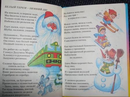 Иллюстрация 1 из 7 для Уроки для ребят - Владимир Степанов | Лабиринт - книги. Источник: sher