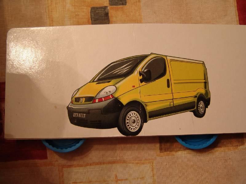 Иллюстрация 1 из 2 для Автобусы | Лабиринт - книги. Источник: Лаванда