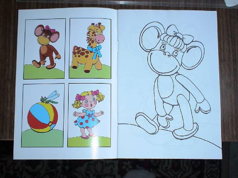 Иллюстрация 1 из 2 для Мои друзья игрушки, книжка раскраска. | Лабиринт - книги. Источник: Лаванда