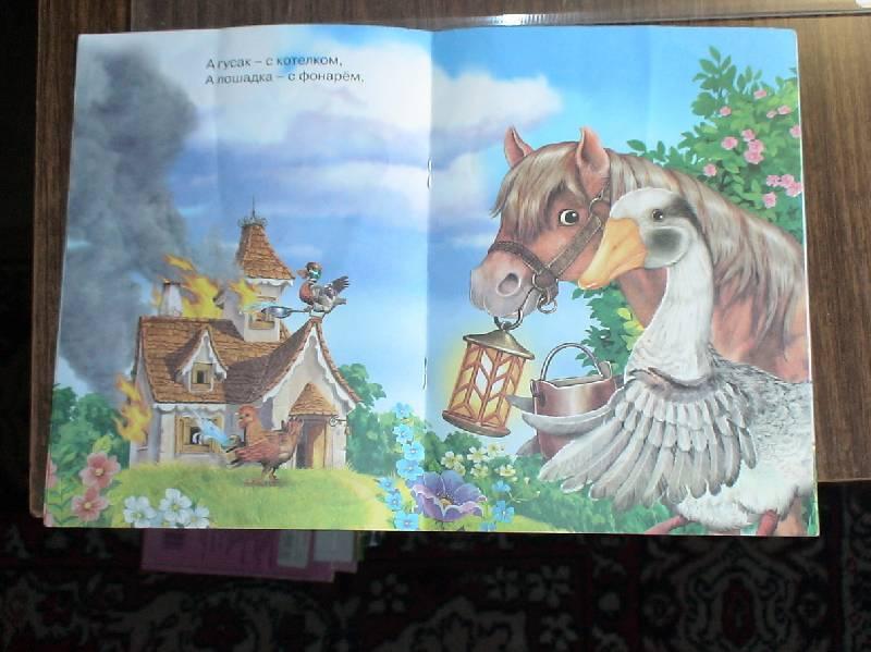 Иллюстрация 1 из 2 для Кошкин дом | Лабиринт - книги. Источник: Лаванда