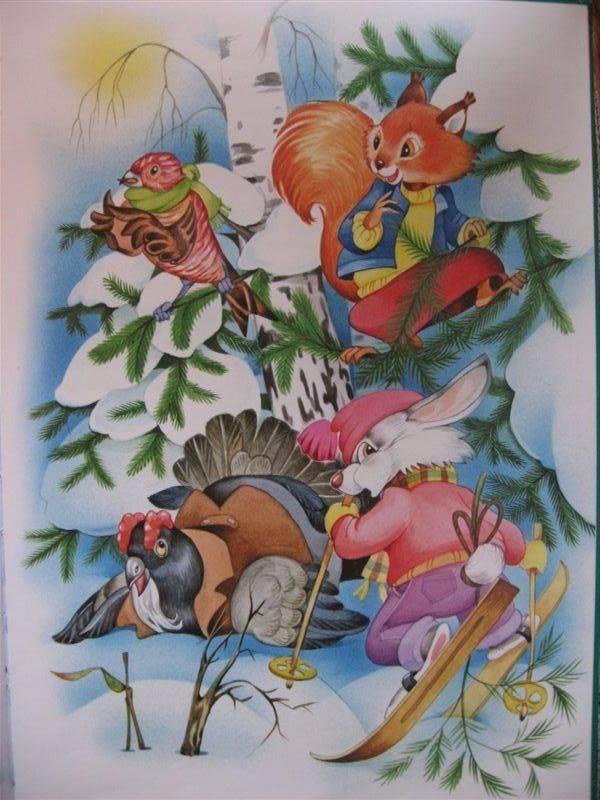 Иллюстрация 1 из 17 для Сказки лесной полянки - Валерий Кастрючин | Лабиринт - книги. Источник: Юта