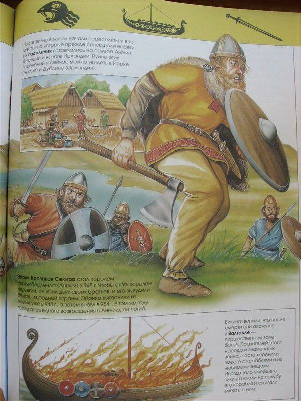 Иллюстрация 1 из 23 для Большая детская энциклопедия   Лабиринт - книги. Источник: Юта