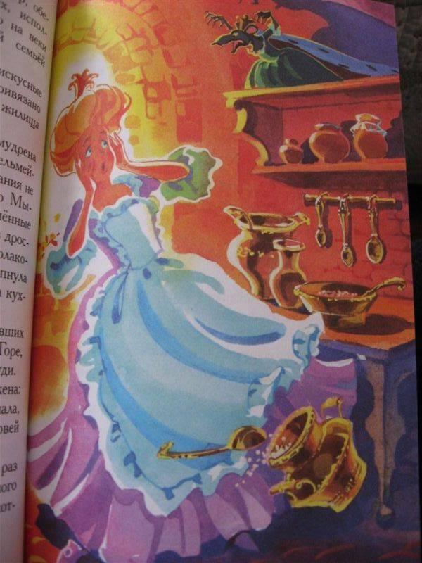 Иллюстрация 1 из 18 для Щелкунчик и мышиный король - Гофман Эрнст Теодор Амадей   Лабиринт - книги. Источник: Юта