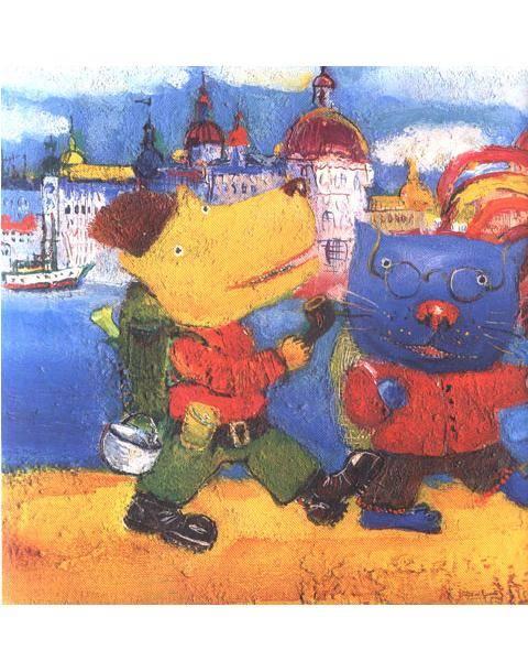 Иллюстрация 1 из 8 для Песик и его лунные друзья - Химич, Малкович | Лабиринт - книги. Источник: мама малыша