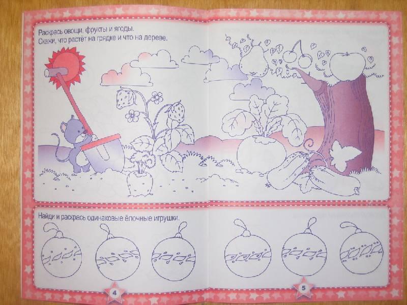 Иллюстрация 1 из 7 для Развиваем логику - Инна Андреева | Лабиринт - книги. Источник: sls7