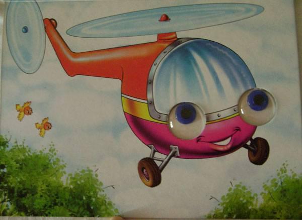 Иллюстрация 1 из 6 для Чудо-глазки: Едем, плывем, летим... - Ирина Красникова   Лабиринт - книги. Источник: Солнышко