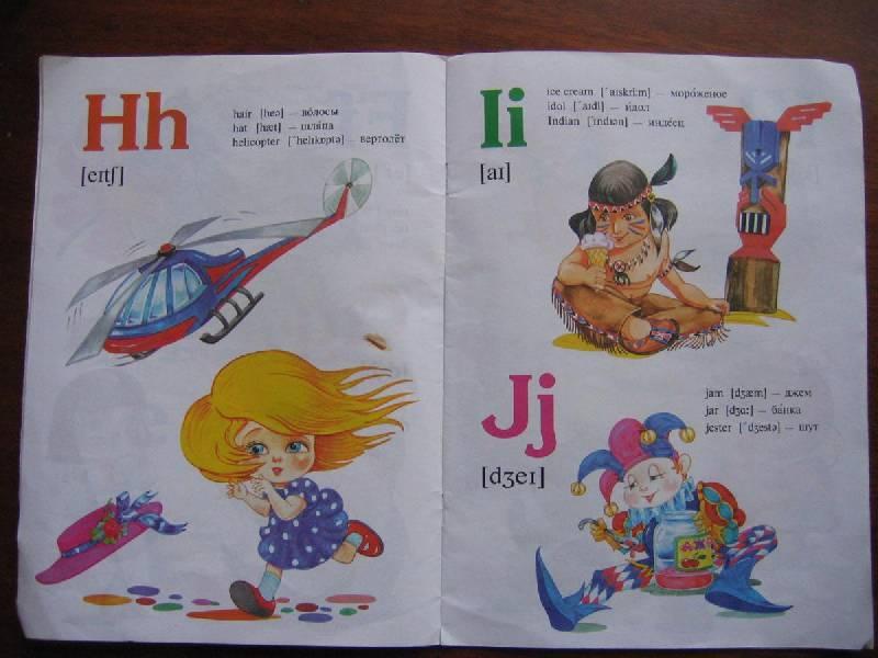 Как сделать английскую книжку азбуку для 2 класса