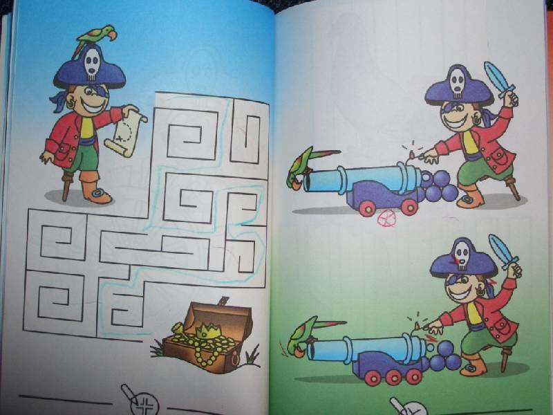 Иллюстрация 1 из 4 для Лабиринты, веселые картинки. Для детей 5-7 лет   Лабиринт - книги. Источник: sher
