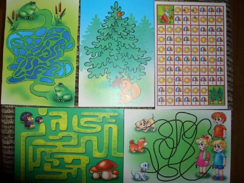 Иллюстрация 1 из 3 для Игра: Лабиринты | Лабиринт - книги. Источник: sher