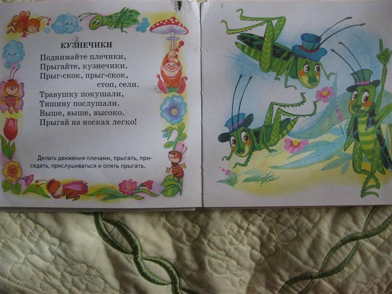 Иллюстрация 1 из 16 для Речь и моторика - Юлия Соколова | Лабиринт - книги. Источник: Юта